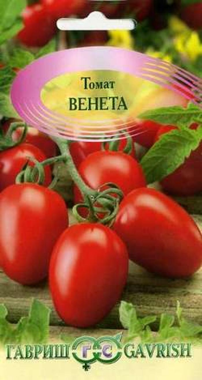 томаты при высоком холестерине