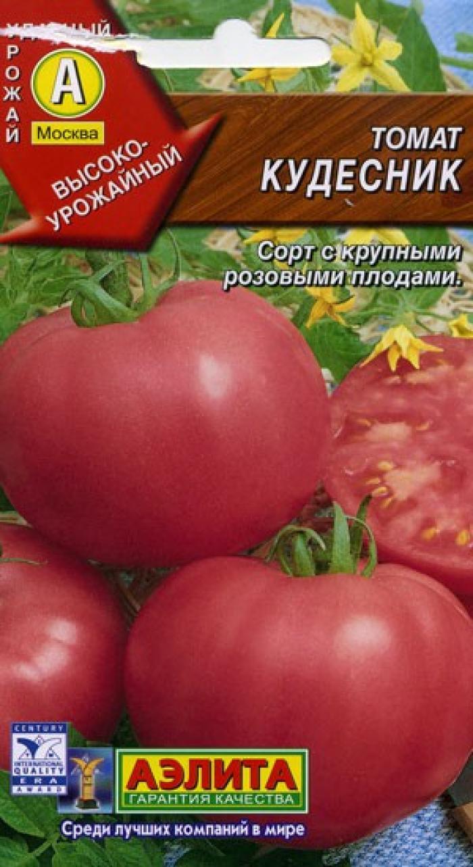 фото с овощами в пизде
